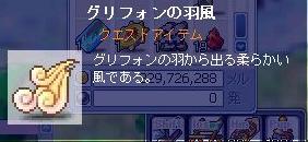 20070517221054.jpg