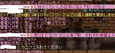 20070523081910.jpg
