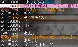 20070525082745.jpg