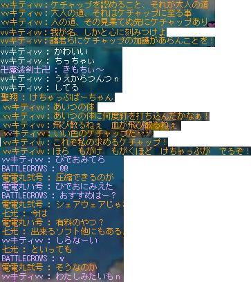 20070528161929.jpg
