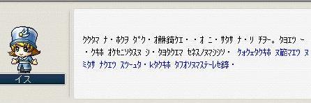 20070605221317.jpg