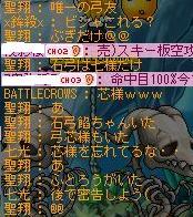 20070605221750.jpg