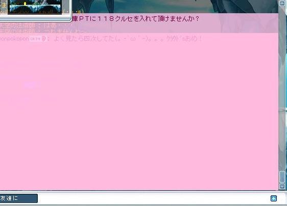20070605221916.jpg