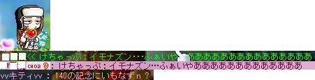 20070605222552.jpg