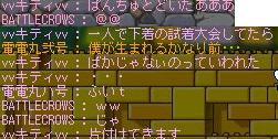20070605223229.jpg