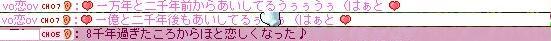 20070727175044.jpg