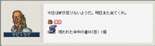 20070801143014.jpg