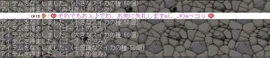 20070807000323.jpg