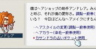 20070809192732.jpg