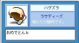 20070905174458.jpg