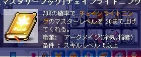 20070905174848.jpg