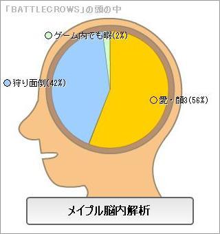 20071018231232.jpg