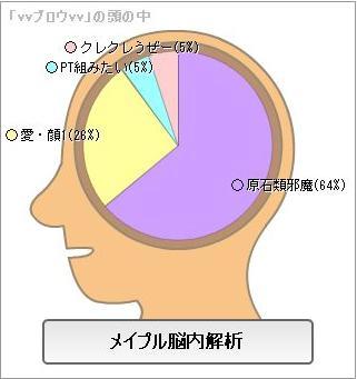 20071018231241.jpg
