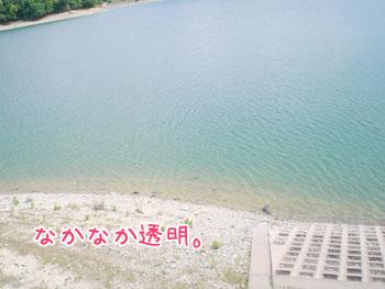 20070521120138.jpg