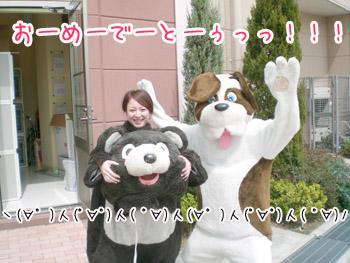 20070525152028.jpg