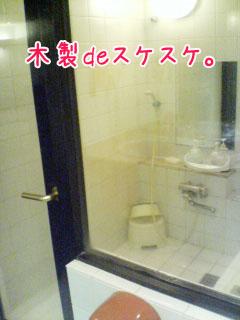 20070620182257.jpg