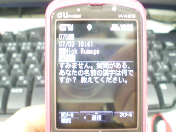 20070706181418.jpg