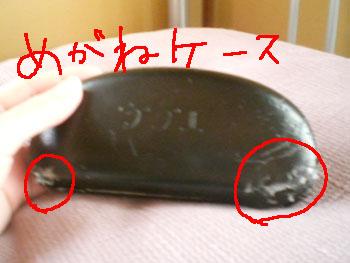 20070831210651.jpg