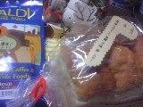 ライ麦パン~