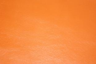 オレンジ色の革