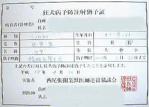 20060410yuuyosyou.jpg