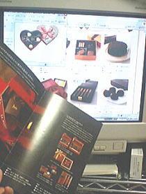 20070206chocolate.jpg