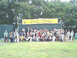 20070721sinefootshanabi.jpg