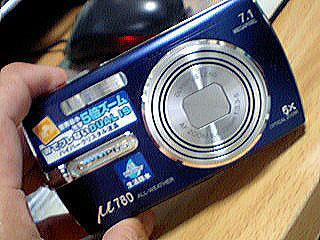 20070818orinpasu.jpg