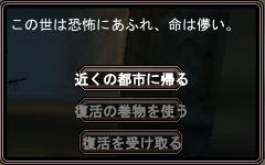 death2(20070726).jpg