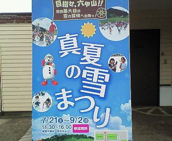 200708061.jpg