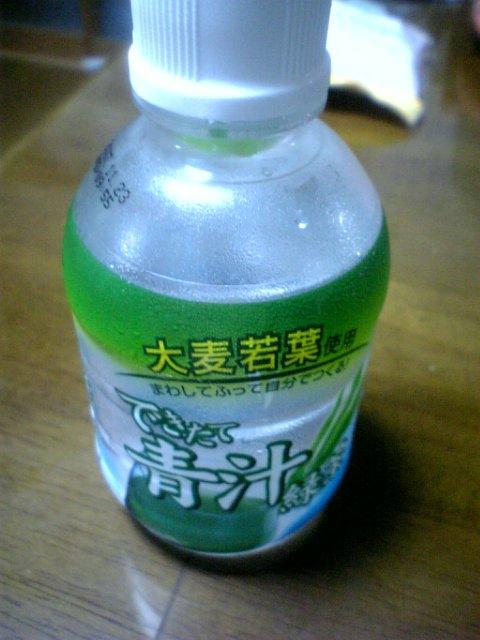 aojiru-before