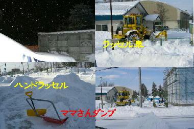 2.15雪の朝