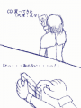 20070217.png