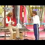 ■ドリームマッチ06■浜田&ロンブー淳
