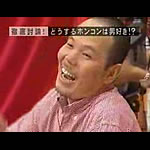 ■笑いの時間■どうするホンコンは男好き!?