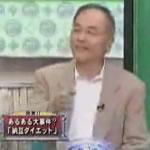 TBSからくりTVも捏造?!