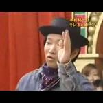 ■笑いの時間■木村祐一はキレると恐い!?