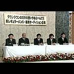 ■ガキ使■2007/4/15放送分 オーディション