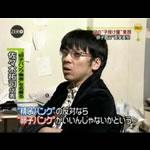 卵子バンク【エクセレンス】佐々木祐司代表の動画