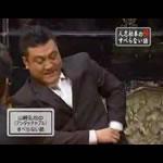 ■すべらない話9■山崎編