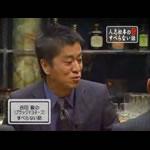 ■すべらない話9■吉田編