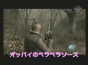 http://www.youtube.com/watch?v=_lG5Cswjhw0