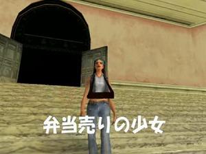 http://www.youtube.com/watch?v=IXgU67V040M