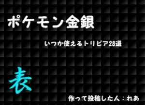 http://www.nicovideo.jp/watch/sm576060