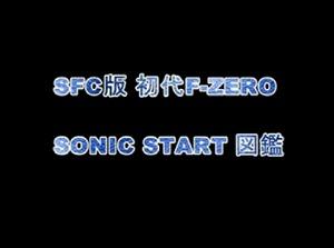 http://www.nicovideo.jp/watch/sm1495346