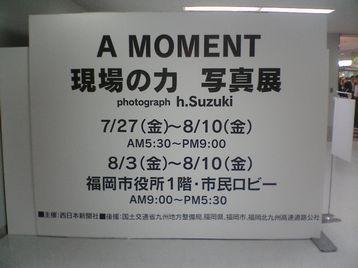200708031.jpg