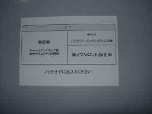 20061027164016.jpg