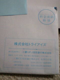 20070411192508.jpg