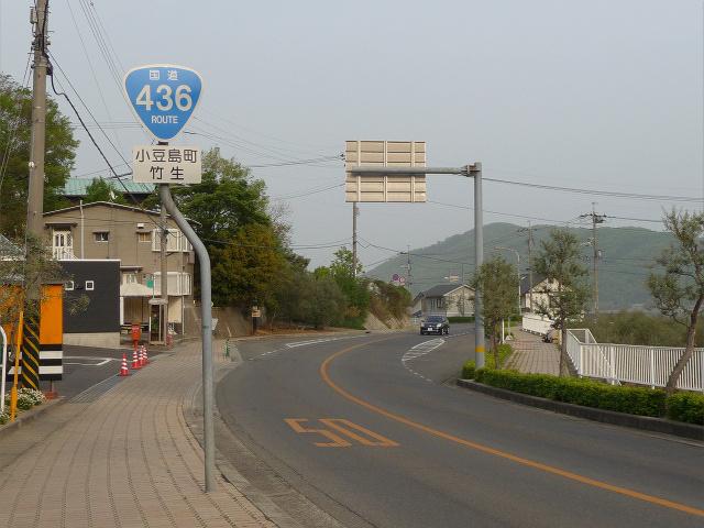 20110505R436.jpg