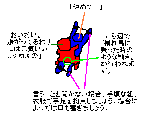 20070823010636.png